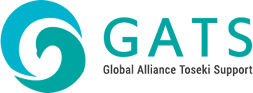 GATS Global Alliance Toseki Support